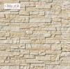 Каскад Рейндж (Серия Special Edition - суперлегкий бетон толщина 1 см.) декоративный искусственный камень с угловыми элементами