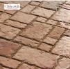 Тротуарная плитка С900-64