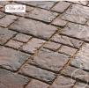 Тротуарная плитка С901-44