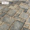 Тротуарная плитка С900-84