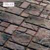 Тротуарная плитка С902-44