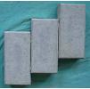 Тротуарная плитка Кирпич шершавый * 200х100х60 (цвет серый).