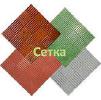 Тротуарная плитка Сетка * 350х350х50 (цвет серый).