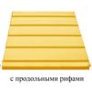 Тактильная тротуарная плитка с продольными рифами * 500х500х50 (цвет желтый).