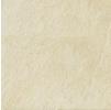 Керамический Гранит Italon Touchstone Ice (Тачстоун Айс) 30x30 см