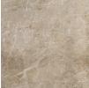 Керамический Гранит Italon Elite Silver Grey(Италон Элит Сильвер Грей) 45x45 см