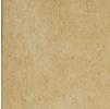 Керамический Гранит Italon Sunshine Summer (Италон Саншайн Саммер) 45x45 см