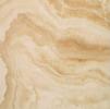 Атлас Конкорд SUPERNOVA ONYX / СУПЕРНОВА OHИКC S.O. Honey Amber 45 / С.О. Хани Амбер 45 45x45 9мм