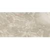 Атлас Конкорд SUPERNOVA ONYX / СУПЕРНОВА OHИКC S.O. Persian Jade / С.О. Персиан Жаде 31,5x57 8,5мм