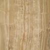 Атлас Конкорд SUPERNOVA ONYX / СУПЕРНОВА OHИКC S.O. Royal Gold Rett 60 / С.О. Роял Голд 60 Рет. 60x60 10мм