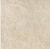Керамический гранит Атлас Конкорд/SUPERNOVA STONE / СУПЕРНОВА СТОУН S.S. Ivory Wax 45x45 / С.С. Айвори 45 Вакс Рет. 9мм
