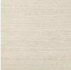 Керамический гранит Атлас Конкорд/SINUA / СИНУА SINUA White 45x45 / СИНУА Вайт 45х45 9мм