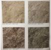 Керамический гранит полированный Estima Palace - PC01,PC02,PC03,PC04 - 30х60 см, 60х60 см