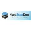 Катализатор для ускорения реакции отверждения гидроактивных полиуретанов