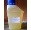 Гидрофобизатор на органическом растворителе ПК Стрим Силокор О Канистра 5 литров
