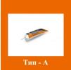 Холодная сварка PVC-A с иглой для плотно резанного шва (линолеум видов-полукоммерческий и коммерческий)