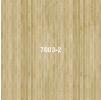 Пластиковая панель 0,25*2,7м Палевый бамбук