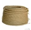 Верёвка джутовая d=8 мм. (бухта 25 кг.)