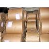 Бумага-крафт формат 84,102,106 коричневые ролики