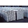 Алюминий (силумин) в чушках марки: АК5М2, АК7, АК9, АК12, АК12пч, АО, А5,А6, А7 и др.