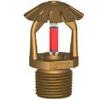 Ороситель спринклерный водяной CBO0-PBо(д)0,77-R1/2/P57(68).B3-«CBB-15»