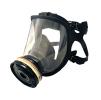 Противогаз фильтрующий ПФМГ-96 с (маска МАГ,фильтр ДОТ 220 А1В1Е1Р3)