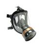 Противогаз фильтрующий модульный ППФМ-92 (маска МАГ, фильтр ДОТ 320 А2В2Е2К2)