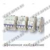 Автомат АК-50-3МГ 50А