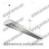 Светильник люминесцентный ЛПО-2*36