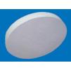 Круг войлочный (Фетр) диаметр 200 мм