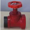 Клапан пожарного крана КПЛМ-50