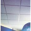 Подвесной потолок армстронг, эконом, плита Лотос, в сборе. Размер плиты Лотос, 600х600х8. Подвесная система в комплекте.