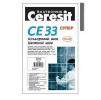 Затирка для межплиточных швов Ceresit CE 33 super Цвет: Антрацит, Номер по каталогу 13