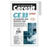 Затирка для межплиточных швов Ceresit CE 33 super Цвет: Серебристо-серая, Номер по каталогу 04