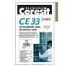 Затирка для межплиточных швов Ceresit CE 33 super Цвет: Оливковая, Номер по каталогу 73