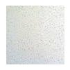 Плита потолочная Байкал, для подвесных потолков, типа Армстронг. Размер плиты: 600х600х12мм.