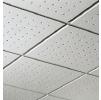 Подвесной потолок AMF, плита Филигран, в сборе. Размер плиты Филигран, для потолка AMF: 600х600х13. С подвесной системой.