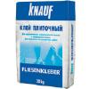 Флизен (Флизенклебер) КНАУФ, плиточный клей для природного камня, для внутренних и наружних работ. Мешок 25 кг
