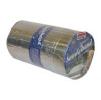 Герметизирующая лента Soudal 10 м.*22,5 см. (алюминий).
