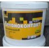 Ту 2316-004-56852407-01 технические характеристики боларс бетоноконтакт гидроизоляция по кафельной плитки в украине