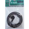 Греющий кабель на трубу 3 метра Обогрев Люкс Lite cекция для водопровода