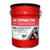 "Гермабутил, герметик бутил-каучуковый ""Технониколь № 45"", 16 кг"