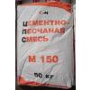 ЦПС М150(цементно-песчаная смесь)25 кг