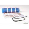 Нагревательный мат Lavita mat UHC-16 4,3 - 800 Вт