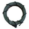 Греющий кабель для водопровода 16 Вт/м (секция 16 м)