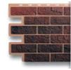 Цокольный сайдинг под кирпич жженый 1125х480х20мм 0,54кв.м.