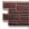 Сайдинг цокольный альта-профиль под камень жженный. Площадь пластины: цокольный сайдинг под камень =0,54кв.м.