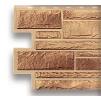 Фасадные панели для наружной отделки дома кварцит камень.