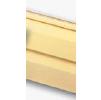 """Виниловый сайдинг альта-профиль желтый. Коллекция престиж """"КА-НА-ДА+"""". Двухпереломная 3,66х0,23х1,2мм (0,84кв.м)"""