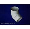 Водосточные системы из пластика колено трубы 67гр. пвх белое/коричневое